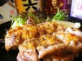 たけひろのおすすめ料理2