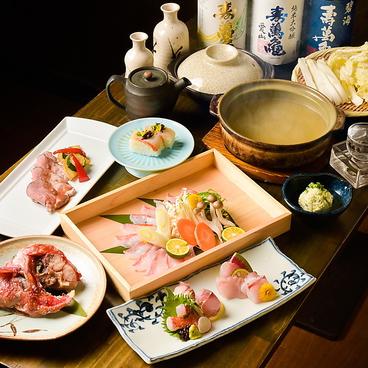 居酒屋 ぞんぶん 新宿三丁目のおすすめ料理1
