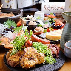 日本酒バル 蔵吉 飯田橋店のおすすめ料理1