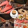 熟成和牛焼肉 エイジング ビーフ 渋谷店の写真