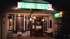 インドカレービンディカ 金山店の写真