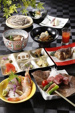 高田屋 新宿東口店のおすすめ料理1