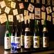 特選鶏料理に合う全国のお酒をご用意【渋谷 居酒屋】