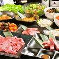 大宮苑こだわりの前菜からメイン、海鮮、ホルモンまで堪能できる贅沢なコース全15品(7500円)です。当日も受付頂ける場合がございますので予め気軽にご相談下さい★(要電話)