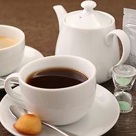 こだわりのコーヒー・紅茶★