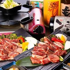宴会DEステーキと名物トマト鍋の店 はなや 明石のおすすめ料理1