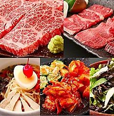 焼肉ダイニング ちからや CHIKARAYA 横浜鶴屋町店の特集写真