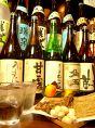焼酎・日本酒は300円~とリーズナブル