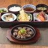 和食れすとらん旬鮮だいにんぐ 天狗 静岡藤枝店のおすすめポイント2