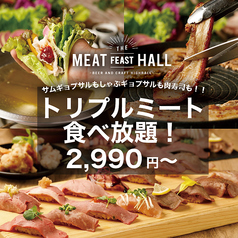 MEAT FEAST HALL 名古屋駅店のおすすめ料理1