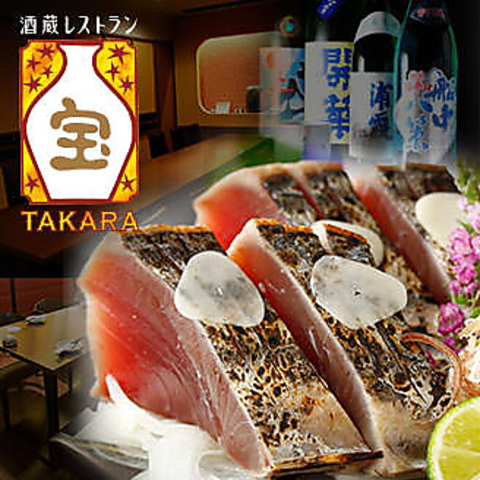 名門酒蔵元9蔵が経営の郷土料理と日本酒の「酒蔵レストラン」!