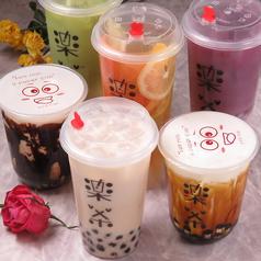 楽茶 仙台店の写真