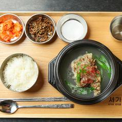 韓国スープ食堂 ソガシッタンの特集写真