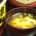 料理メニュー写真本日の味噌汁