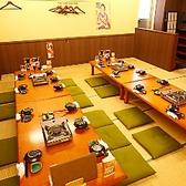 茨城串や まる久 MARUKYUの雰囲気3