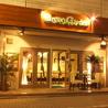 個室ダイニング グリーンガーデン Green Garden 池袋本店のおすすめポイント1