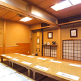 2名様~最大16名様まで使えるお座敷個室をご用意しております。宴会・接待・商談など、各種シーンに最適。