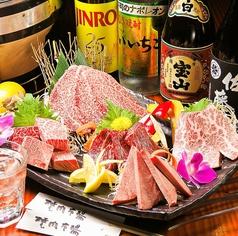 焼肉市場 飯田橋亭の写真