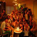 WAO!! kanayamaの雰囲気1