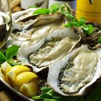 全国より厳選した牡蠣を常時6~10種★ワインセットも有