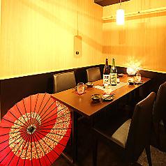 個室居酒屋 鶏彩 本厚木店の雰囲気3