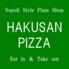 HAKUSAN PIZZAのロゴ