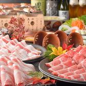 黒牛・黒豚しゃぶしゃぶ ちり家 函館のおすすめ料理2