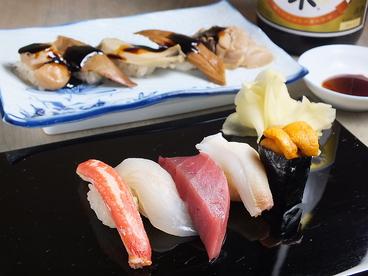 玉寿司のおすすめ料理1