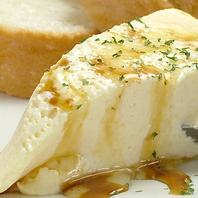 人気のチーズ豆腐♪