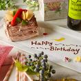 お祝いごとにはメッセージデザートプレートをプレゼント♪大切なあの人をお祝いしちゃおう★大好評のホールケーキもご用意しております♪(別途料金)【天神 個室 居酒屋 飲み放題 食べ放題 女子会 合コン】