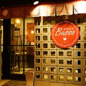 京町ばる BASSOの雰囲気3