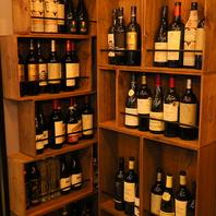 豊富なワインを品ぞろえ