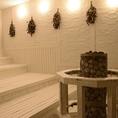 サウナ室がリニューアル!女性サウナ室は静寂な「シロノサウナ」にリニューアルし、お客様自身による「セルフロウリュ」が出来るようになりました。ロウリュで使用する天然アロマ水には、レモングラスやペパーミントをベースにしたオリジナルブレンドの爽やかな香りでリラックスできる空間を演出します。