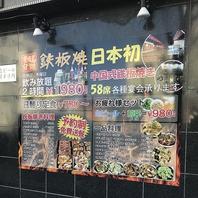 安い♪中華メニューのランチは600円!!