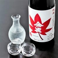 日本酒の奥深さを存分に堪能出来る!山口県の地酒の数々