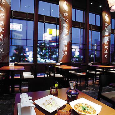 China Dining 美味餐庁の雰囲気1