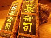 保利以 ほりい 寿司割烹の雰囲気3