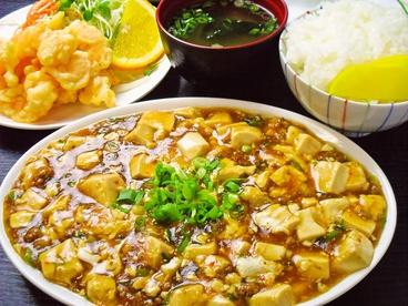 太成軒 出汐店のおすすめ料理1