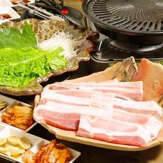 韓国料理居酒屋 ちんぐのおすすめ料理1