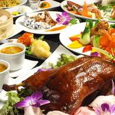 香港楼のおすすめ料理3