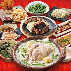 三代目鳥メロ 銀座土橋店のおすすめ料理1