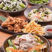 CHUBO はっぴ 国分寺 北口店のおすすめ料理2
