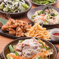 CHUBO はっぴ 国分寺 北口店のおすすめ料理1