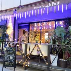 Dining&Bar Jipan' ジパングの写真