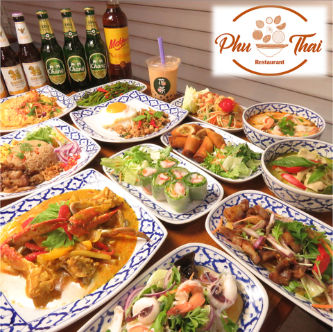 タイ料理 バーン プータイ
