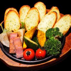お野菜のグリル~岩塩&オリーブオイル焼き(ガーリックトースト付き)