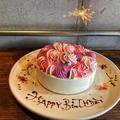 料理メニュー写真【みんなでシェア!】ホールケーキサービス