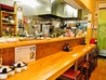 男の手料理 膳 中野島店のおすすめポイント1