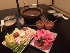 ステーキ茶屋 ざくろのおすすめ料理1