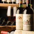 ワインセラーにはオールドヴィンテージからフレッシュなワインまで豊富に取り揃えています。
